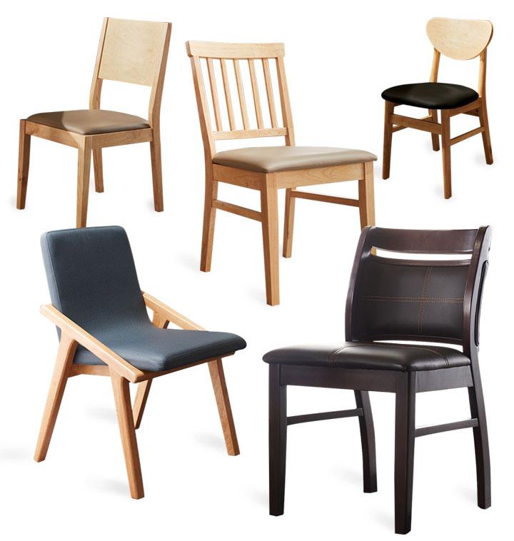 식탁의자/디자인체어 의자모음