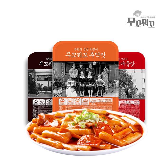 [무꼬뭐꼬] 추억의 궁물떡볶이 게릴라 990원 3팩/5팩 구매시 사은품증정