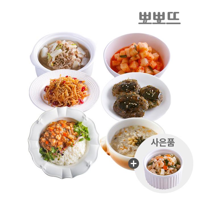 [뽀뽀뜨] 아기반찬/김치/국/이유식/식재료