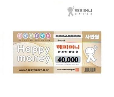 [티몬데이] 슈퍼세이브 10분어택 해피머니 온라인상품권 4만원권 할인