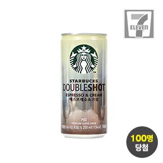 [새해선물] 럭키타임 세븐일레븐 스타벅스 더블샷 100원 응모이벤트
