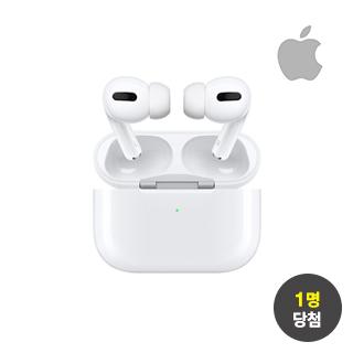 [퍼스트위크] 슈퍼세이브 럭키타임 애플 에어팟프로 MWP22KH/A 1,000원 응모