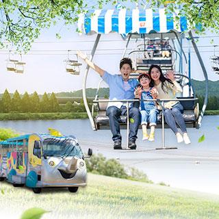 [과천] 서울대공원 리프트+서울동물원 패키지
