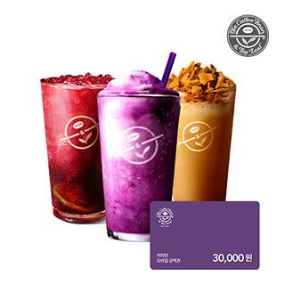 [커피빈] 3만원권 15%할인 20주년 기념 한정수량 판매