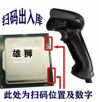 [해외] i3 6100 i5 6500 6400 7400 7500 G3900 G3930 G4560 4400CPU - UnKnown