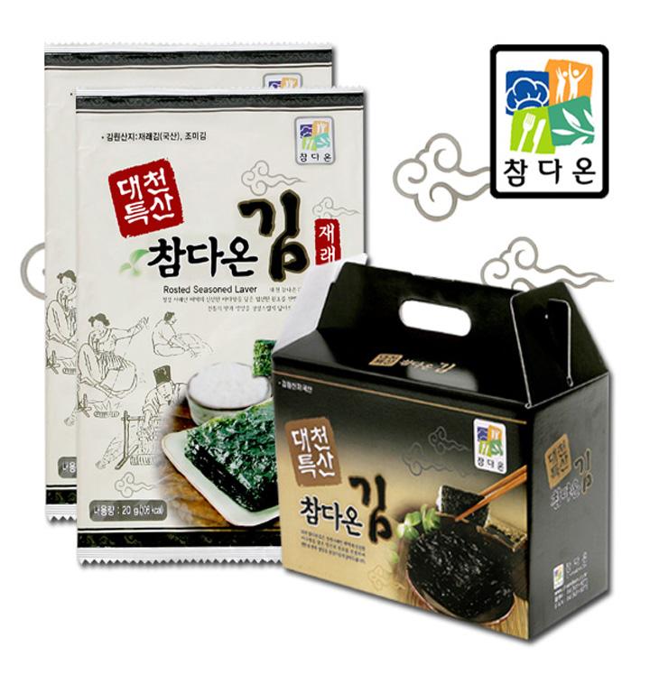대천참다온김 전장김10봉