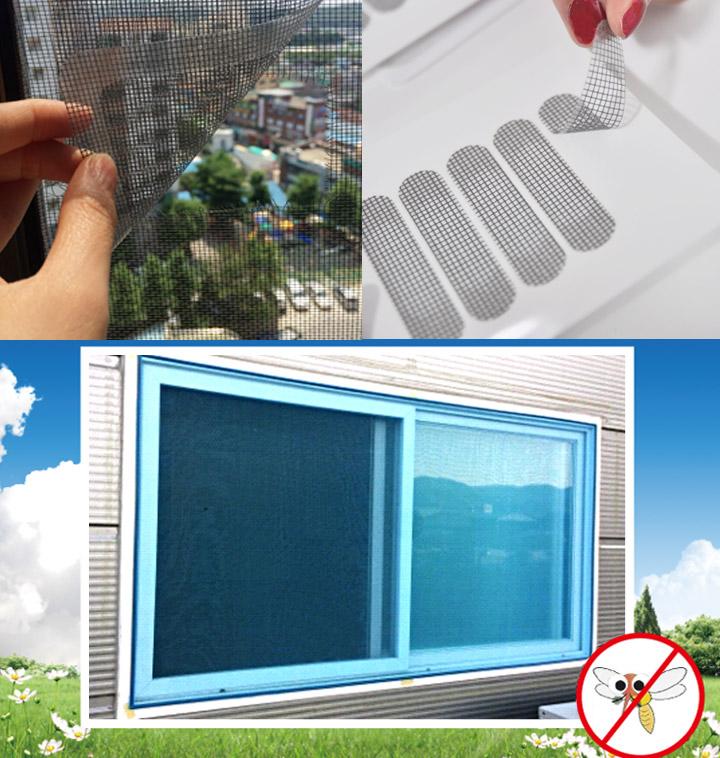 창문방충망/방충망보수테이프