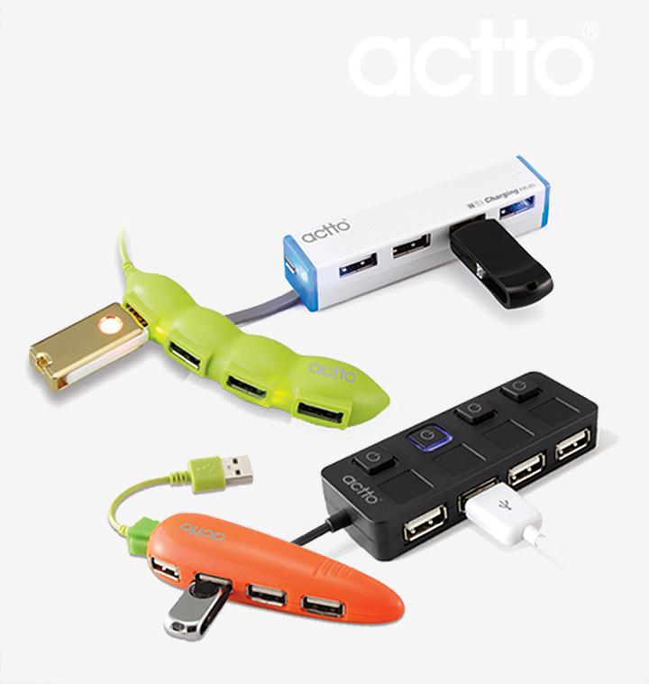 엑토 USB 허브 모음