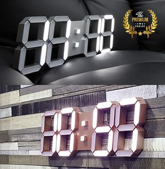 루나리스 프리미엄LED벽시계