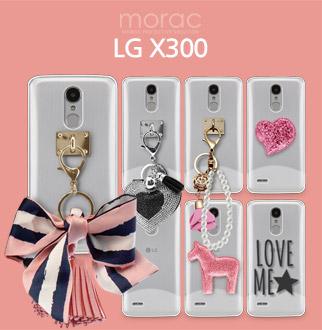 LG X300 전용 케이스