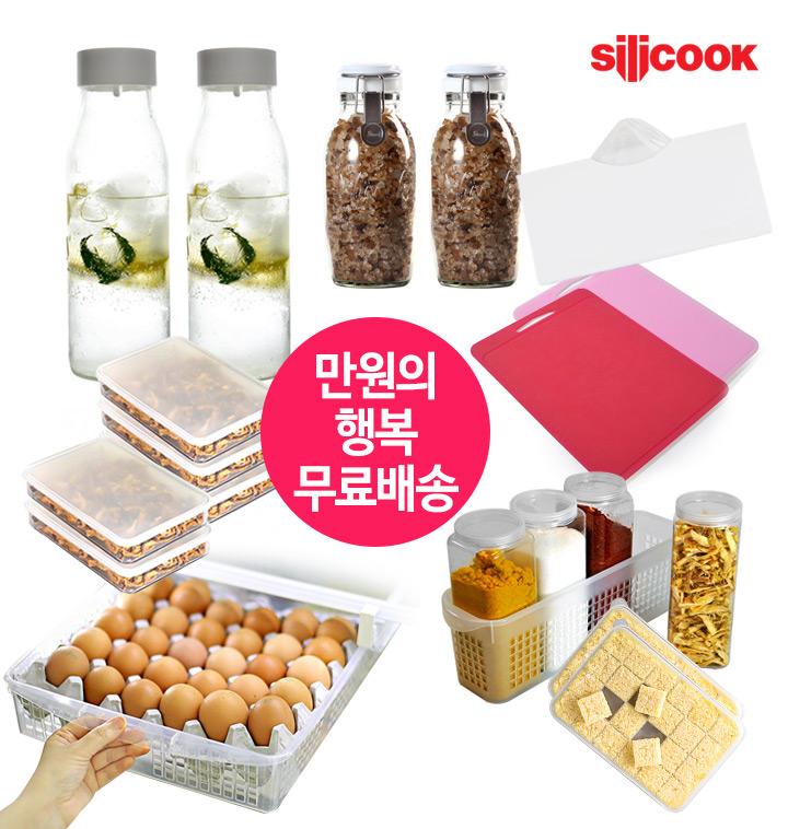 [실리쿡] 냉장고 정리 56종