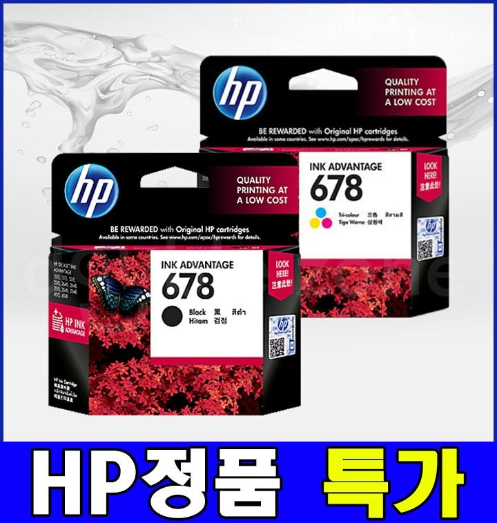 HP678 정품잉크 HP1015 HP1515 HP2545 HP2645 HP3545