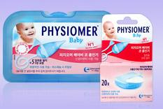 피지오머베이비 코흡인기,리필