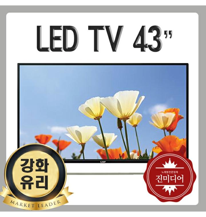진미디어 LNP 43인치 LED 모니터 화면