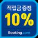 항공x호텔 최대 10%