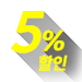 국내숙박_할인쿠폰_5%